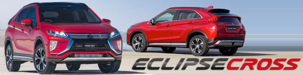 Eclipse Cross Forum